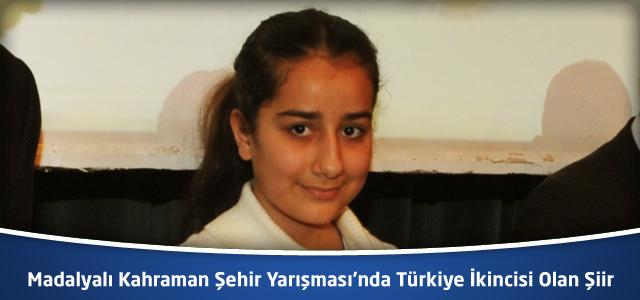 Madalyalı Kahraman Şehir Yarışmasında Türkiye İkincisi Olan Şiir