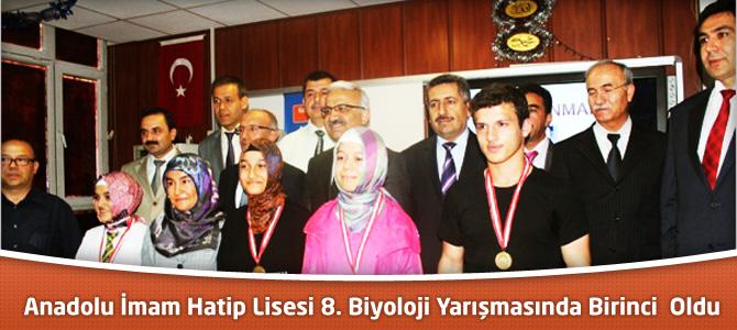 8. Biyoloji Yarışmasında Birinci Kahramanmaraş Anadolu İHL Oldu