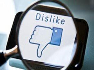 """Facebook """"Yetenek Sizsiniz"""" Virüsü Nasıl Temizlenir"""