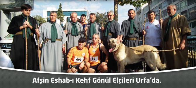 Afşin Eshab-ı Kehf Gönül Elçileri Urfa'da.