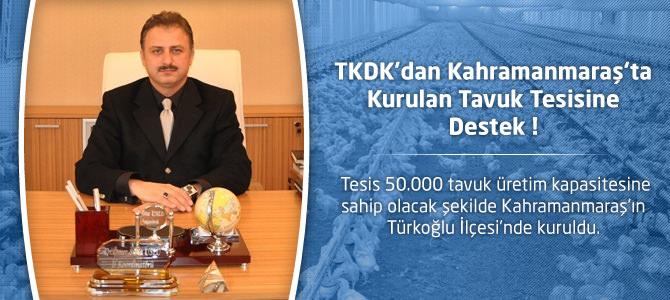 TKDK'dan Kahramanmaraş'ta Kurulan Tavuk Tesisine Destek