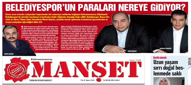"""""""Belediyespor'un Paraları Nereye Gidiyor"""""""