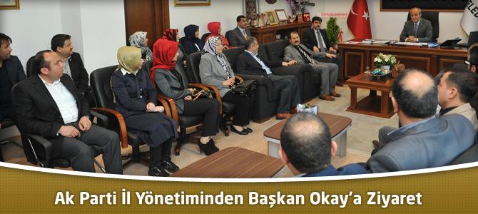 Ak Parti İl Yönetiminden Başkan Okay'a Ziyaret