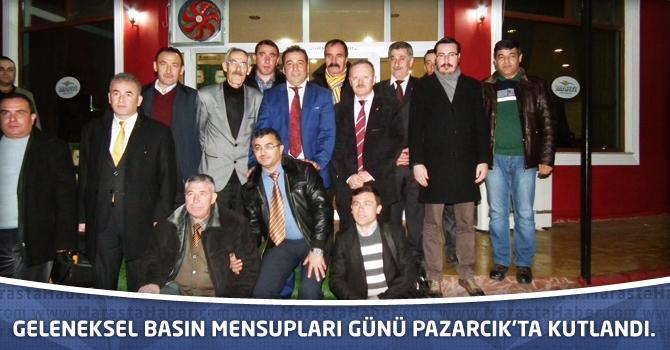 Geleneksel Basın Mensupları Günü Pazarcık'ta Kutlandı.