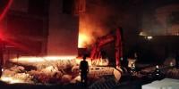 Kahramanmaraş'ta Kağıt Deposunda Yangın Çıktı