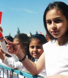23 Nisan Coşkusu Yahya Kemal İlkokulunda Yaşandı