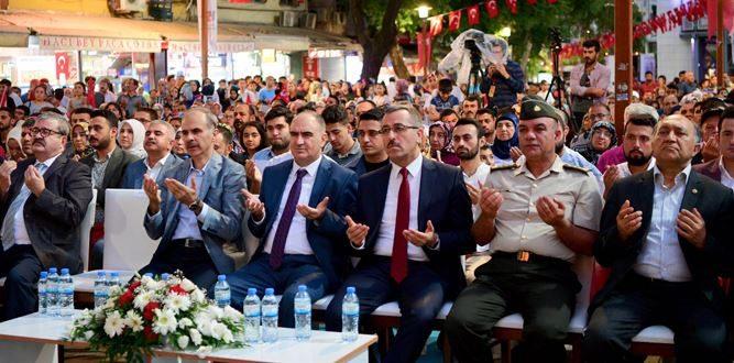 Kahramanmaraş'ta 15 Temmuz Anma ve Kutlamaları