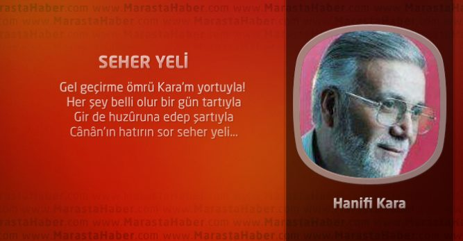 SEHER YELİ
