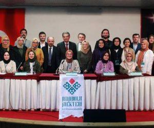 Necmettin Erbakan Kız AİHL'de Necip Fazıl Kısakürek Paneli