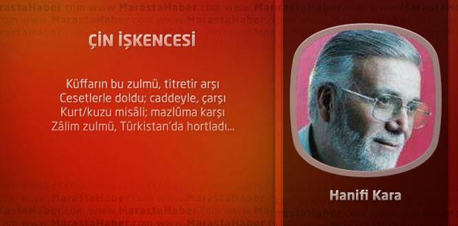 ÇİN İŞKENCESİ