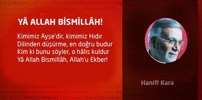 YÂ ALLAH BİSMİLLÂH!
