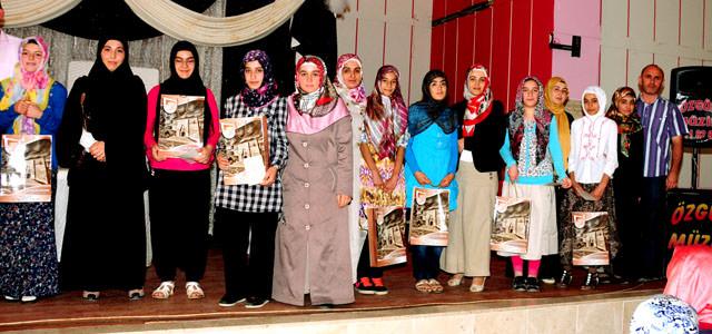 Afşin'de Kur'an- ı Kerim okuma yarışması heyecanı