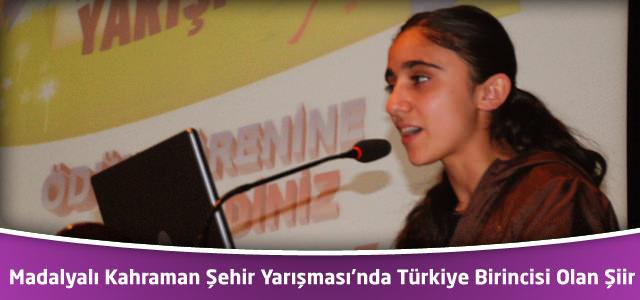 Madalyalı Kahraman Şehir Yarışmasında Türkiye Birincisi Olan Şiir