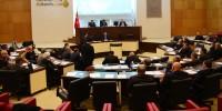 Kahramanmaraş Büyükşehir Belediye Meclisi Bugün Toplanıyor